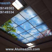 Sky plexi ceilings