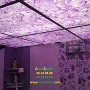 سقف کاذب رنگی پتینه آلوم سازه