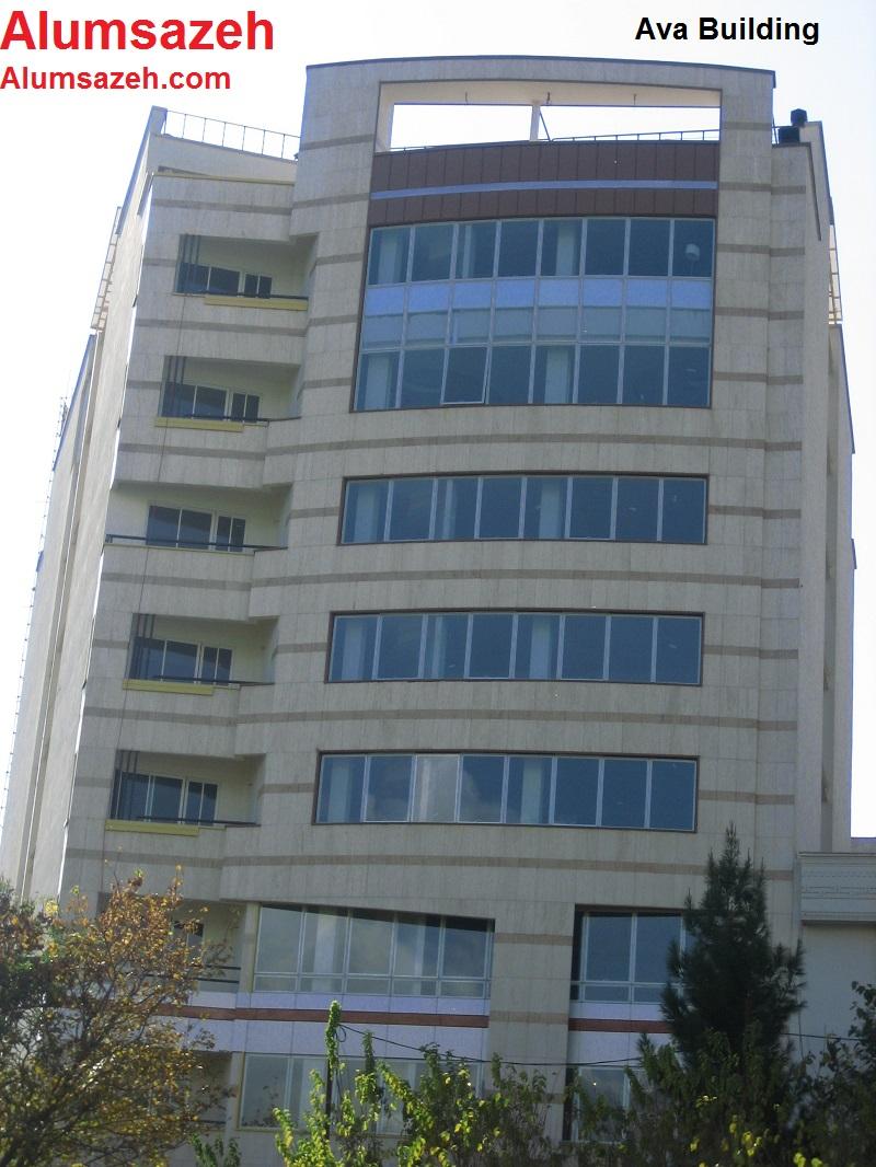 Ava Building