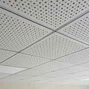 Gypsum Tile Ceilings