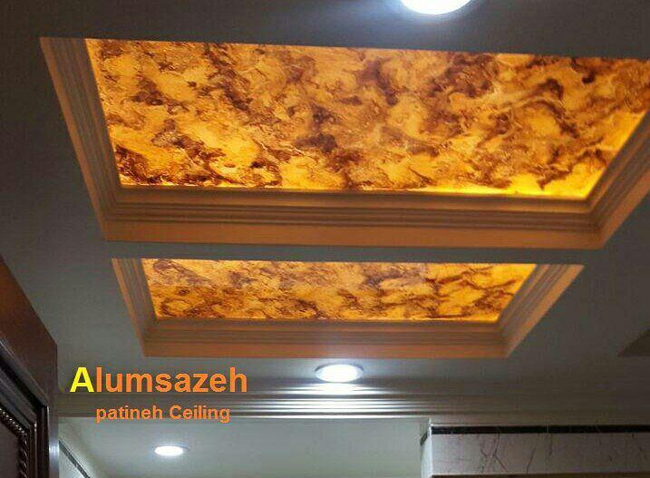 سقف کاذب رنگی آلوم سازه