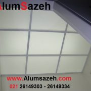 PLEXI TILE CEILINGS
