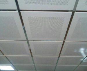 سازه آیینه ای سقف کاذب مشبک آلوم سازه