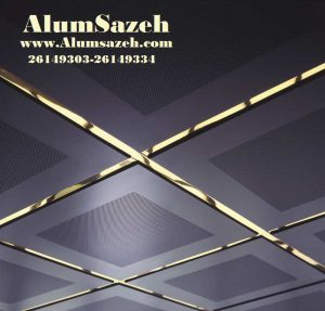 Aluminium Tile Ceilings