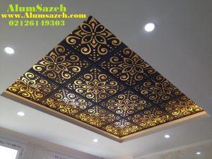سقف معرق چوبی