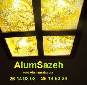 سقف رنگی آلوم سازه