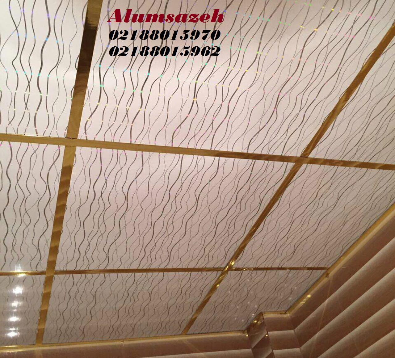 سقف تمام پی وی سی