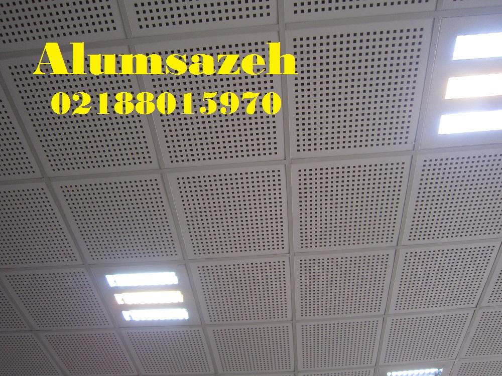سقف گچی سوراخ مربعی
