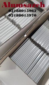 بسته بندی تایل 30 سانتی آلومینیومی