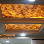 Alumsazeh Colorful Ceilings
